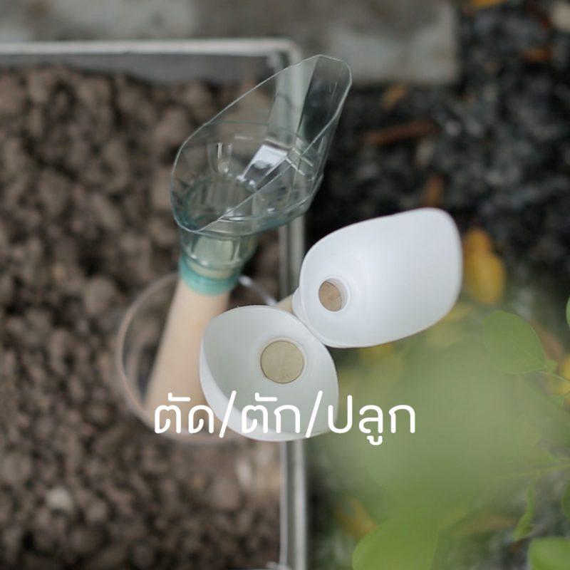 DIY: ช้อนปลูกชวนพรวนที่ทำเองได้ง่ายๆ