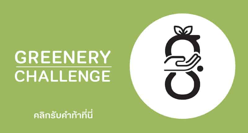 Greenery Challenge
