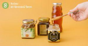 รสหวานตามธรรมชาติ: ชิมรสหอมหวานจากน้ำผึ้งและน้ำหวานไร้สารเคมี