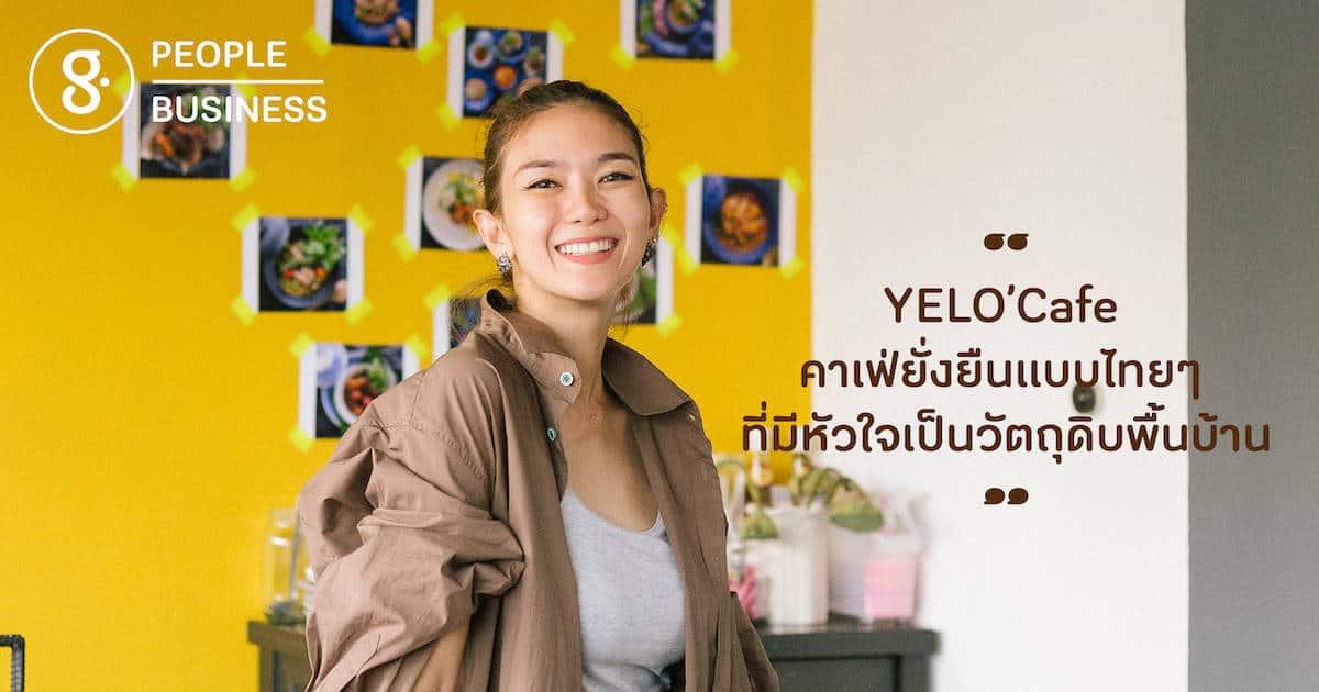 YELO'Cafe คาเฟ่ยั่งยืนแบบไทยๆ ที่มีหัวใจเป็นวัตถุดิบพื้นบ้าน