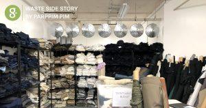 Fabscrap ทางออกหนึ่งของปัญหาขยะผ้า ในมหานครแห่งแฟชั่น