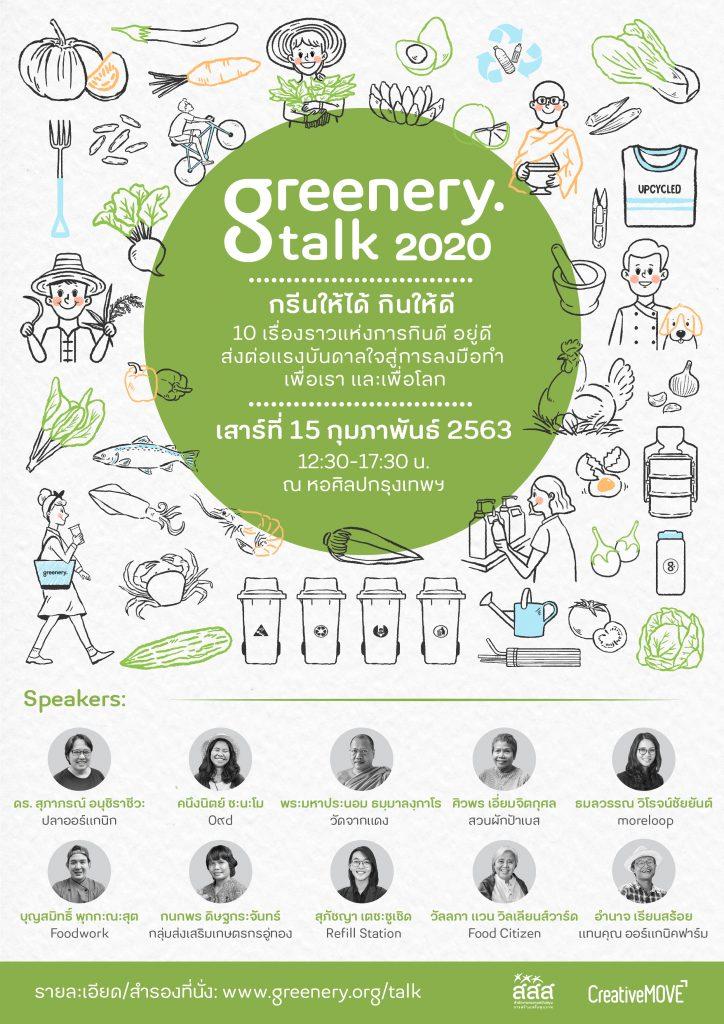 Greenery Talk 2020 Poster Final 2